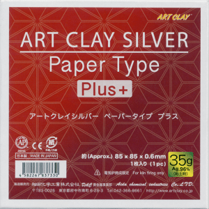 Art Clay Paper Type Plus+